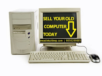 old computer buyers near me